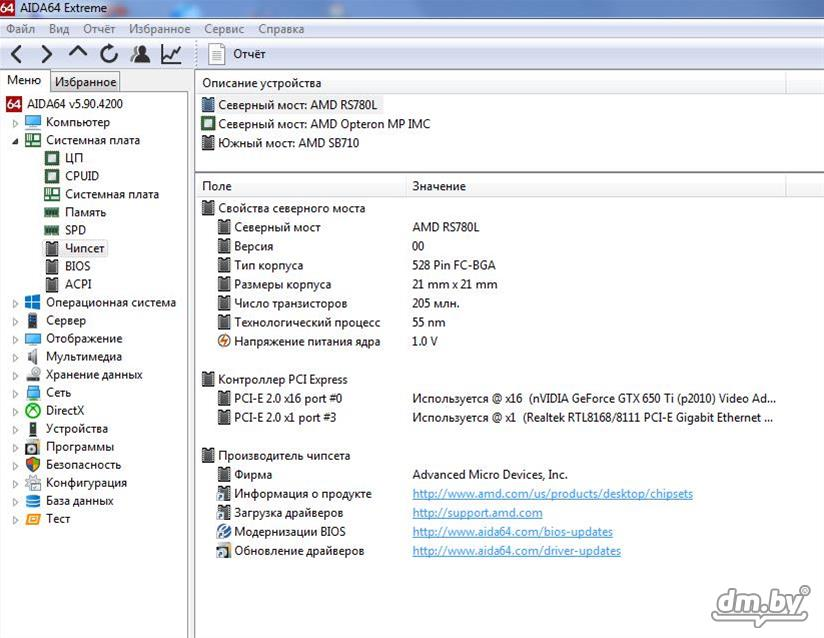AMD Radeon Display Driver 14 100 0 0000