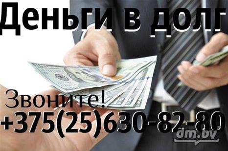 Онлайн заявка на кредитную карту альфа банка с моментальным решением