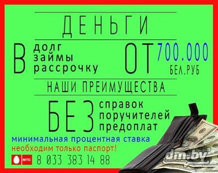 россельхозбанк владикавказ кредит наличными условия