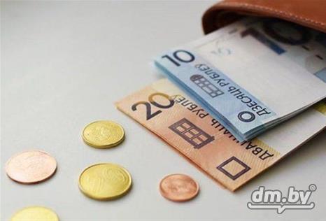Деньги в долг для Юр Лиц - 1 100   объявление в Минске 1d607c21906
