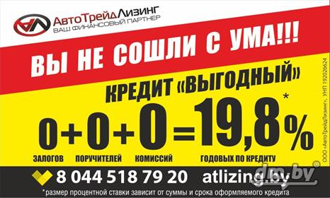 Деньги в долг. городок объявление в Витебской области, Городок 1737f55dcd2