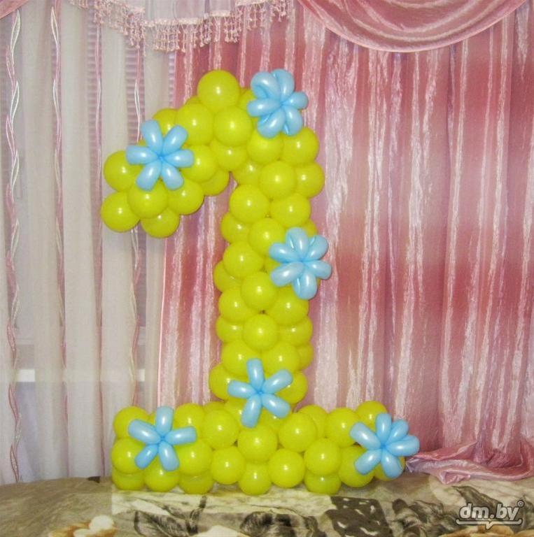 Как сделать цифру 1 из шариков
