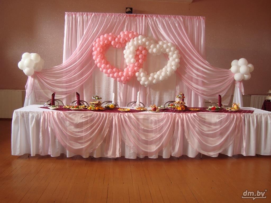 Оформление свадебного зала фото шарами и тканью