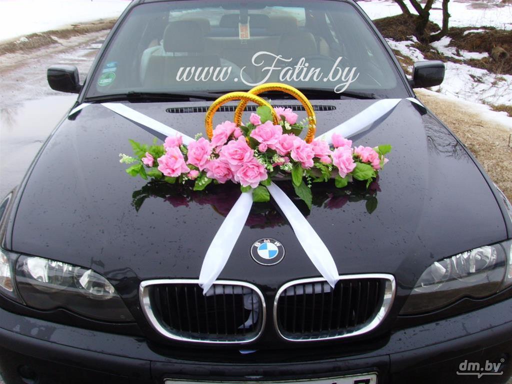 Как сделать свадебные украшения на машину своими руками видео