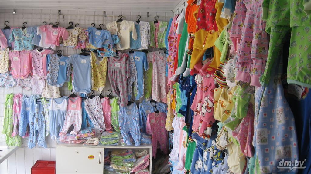 Купить Оптом Детскую Одежду В Москве